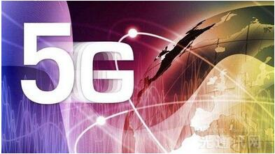 5G领域又迎来了一个硬核玩家:阿里成立XG实验室