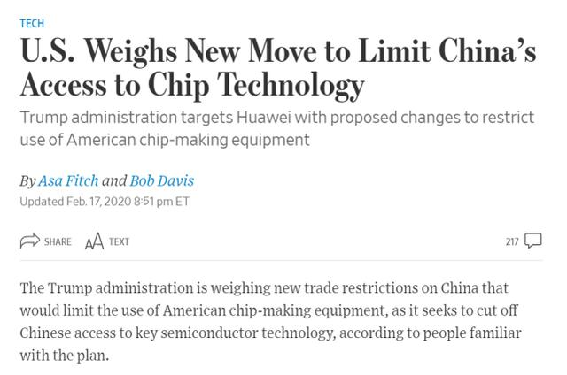 美国或将禁止所有中国企业采购美国半导体芯片,只为遏制中国发展