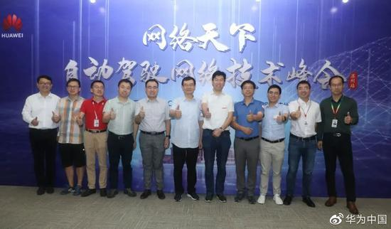 http://www.reviewcode.cn/wulianwang/163266.html